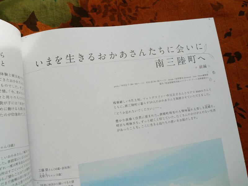 2-108-10.jpg
