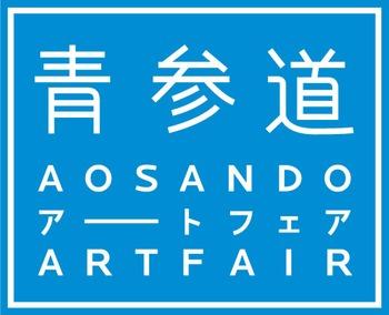 Aosando_Artfair_logo-thumb-350x284-thumb-350x284.jpg