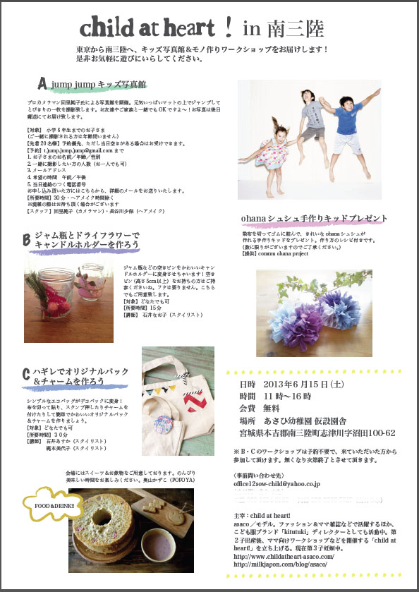 3-529-10-thumb-594x839-62137.jpg