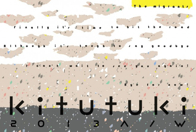 kitutuki_cocomag_20130509_01-660x446.jpg
