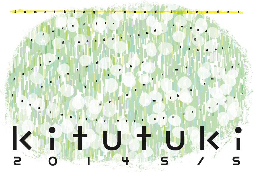 kitutuki_2014S-S_dm_Ma.jpg
