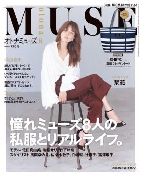 cover_015_201508_ll.jpg