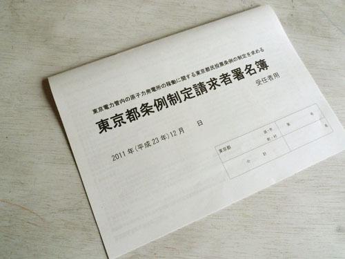 2-123-1.jpg