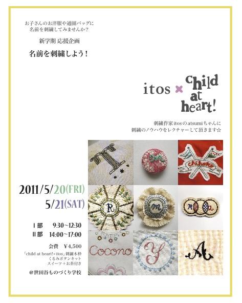itos-WS3.jpg
